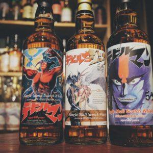 Devilman 2nd Release Whisky Set 永井豪 50周年 記念酒 套裝 惡魔人 第二彈