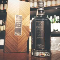 Gordon & MacPhail Glenlossie 1975 44 Year Old Single Malt Scotch Whisky, Private Collection, sherry