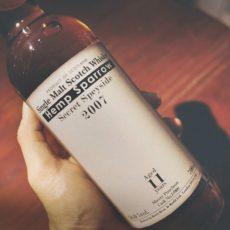 Hemp Sparrow Secret Speyside 2007 11 Year Old Single Malt Whisky, Mahjong, 麻雀, 白板