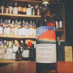 Maltoyama Bunnahabhain 2003 14 Year Old Single Malt Whisky (葛飾北斎作『富嶽三十六景』凱風快晴)