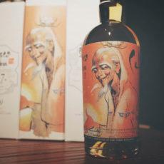 Whiskyfind 鄭問三國誌 Uitvlugt 1991 27 Guyana Single Rum 左慈 元放