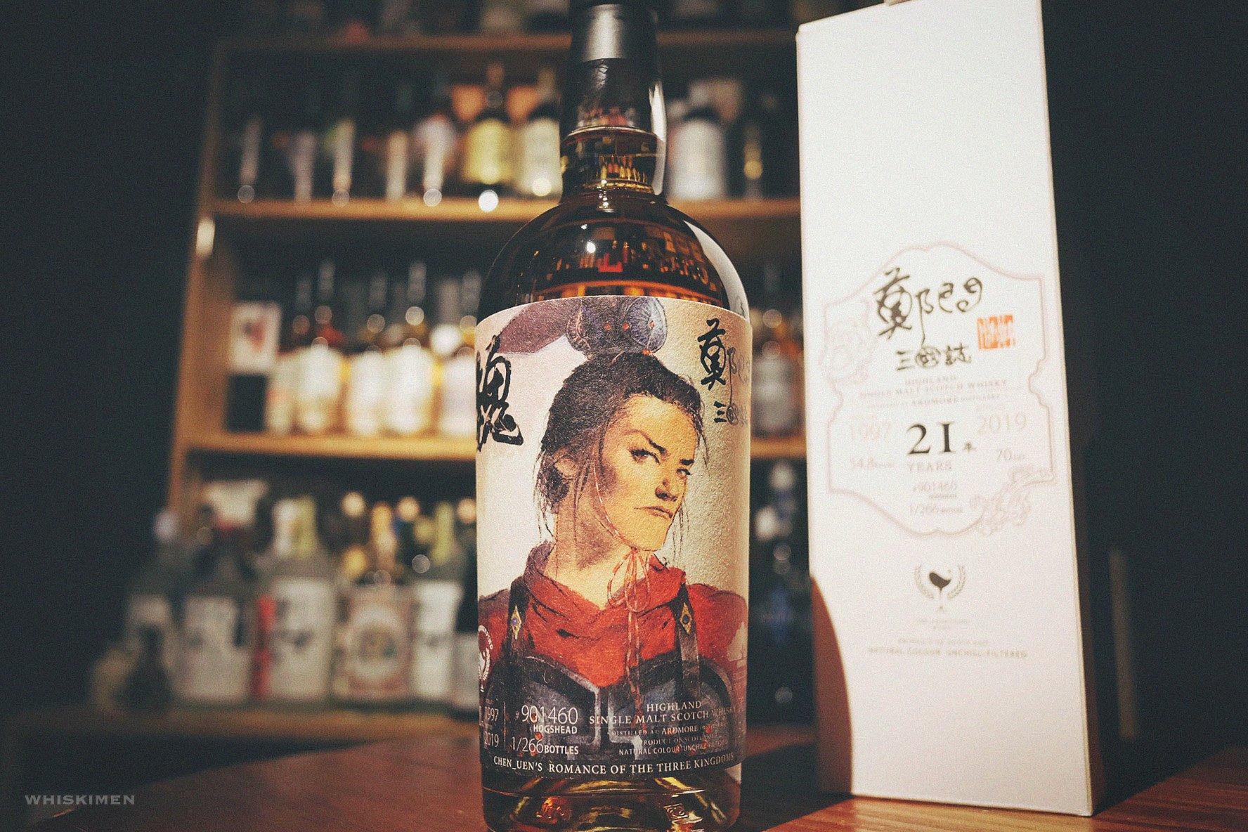 Whiskyfind 鄭問三國誌Ardmore 1997 21 Year Old Single Malt Whisky 曹丕
