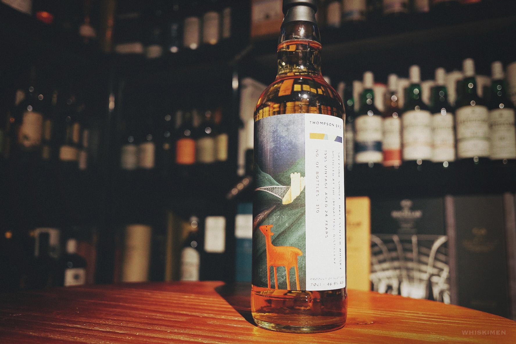 Phil & Simon Thompson Dornoch 1995 macallan Dornoch Castle Whisky Bar North of Scotland speyside independent bottler reacted American Oak reacted