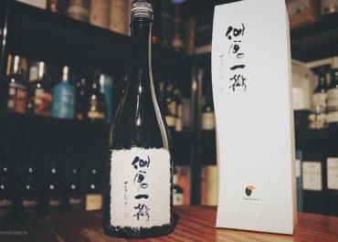 仙禽 一聲 純米大吟釀 原酒