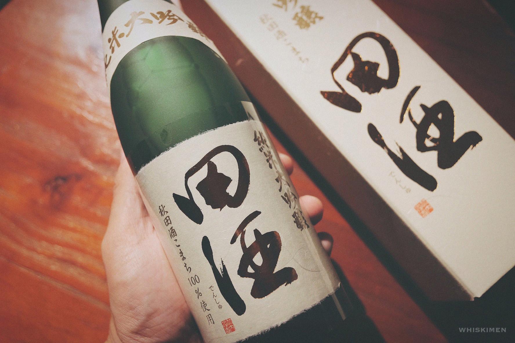 田酒 純米大吟釀 秋田酒こまち