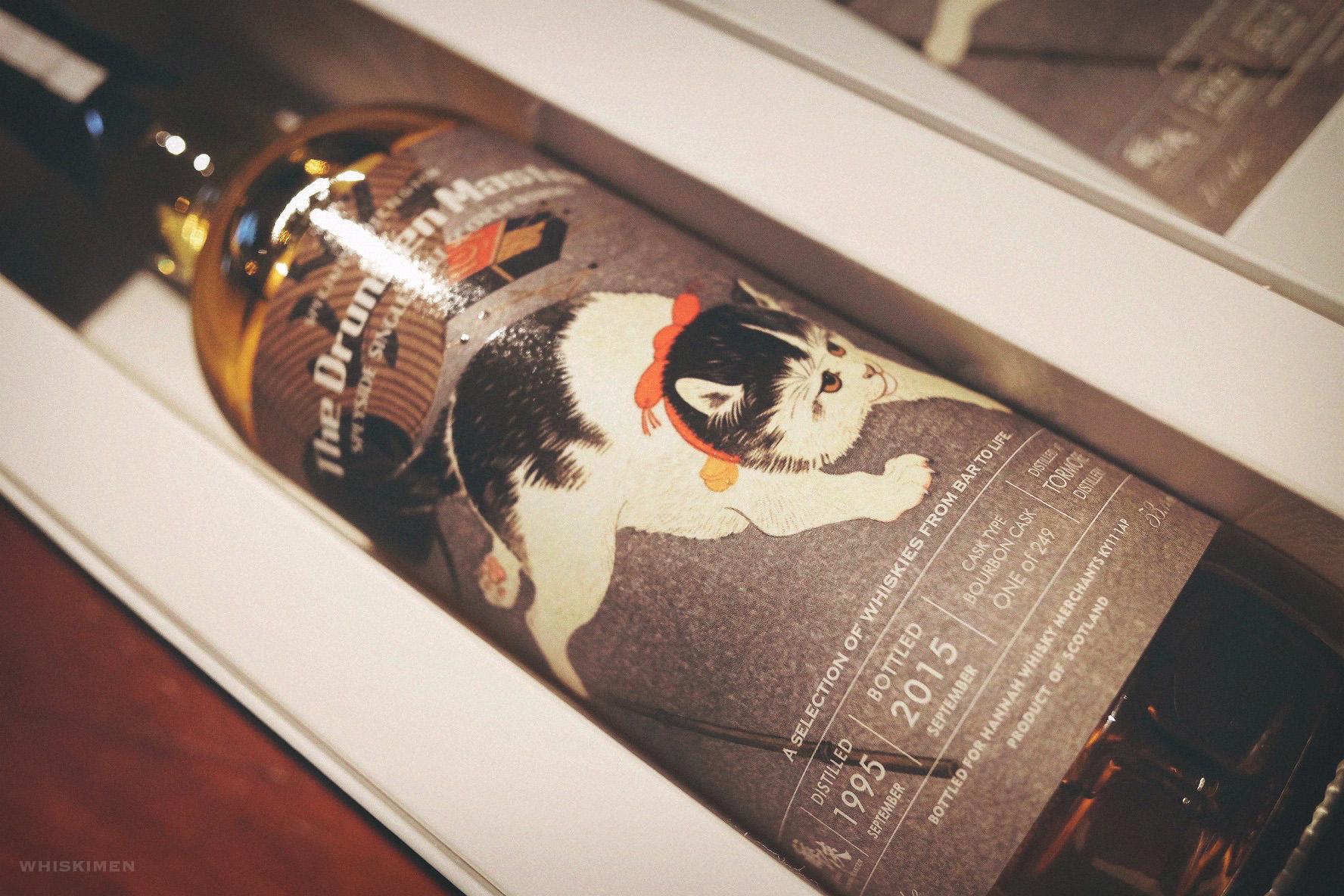 Lady Of The Glen The Drunken Master Tormore 1995 19 Year Old Single Malt Whisky (Bar To Life), bourbon, cat, 貓, 醉俠, Hannah Whisky Merchants, kaohsiung