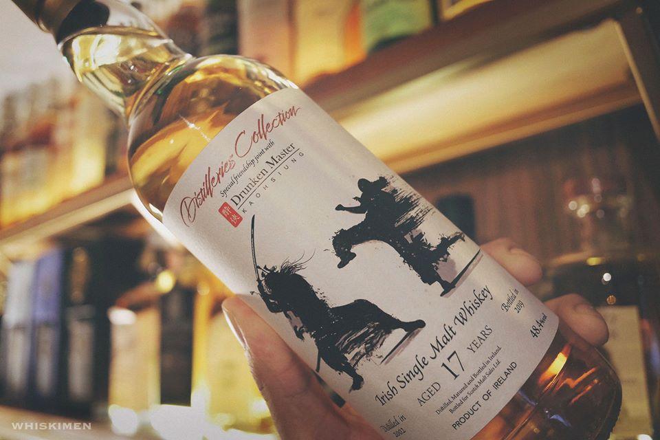 Scotch Malt Sales Distilleries Collection Irish 2002 17 Year Old Single Malt Whisky