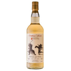 Scotch Malt Sales Distilleries Collection Irish 2002 17 Year Old Single Malt Whisky, Drunken Master, kaohsiung, ireland, 醉俠, 武士, samurai