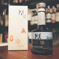 厚岸 Akkeshi New Born 2019 Foundations 3, Hokkaido-Mizunara Cask, 日本, 北海道, Japan, Japanese Whisky, single malt whisky, 日本威士忌, 日威, 日本威士忌, Non Peated