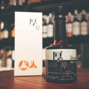 厚岸 Akkeshi New Born 2019 Foundations 4, 日本, 北海道, Japan, Japanese Whisky, BLENDED whisky, 日本威士忌, 日威, 日本威士忌, malt ,Grain