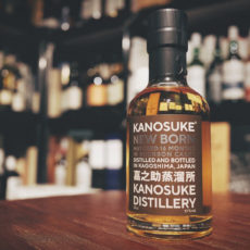 嘉之助 Kanosuke New Born 2019, 日本, 鹿兒島, Japan, Japanese Whisky, single malt whisky, 日本威士忌, 日威, 日本威士忌, Bourbon,