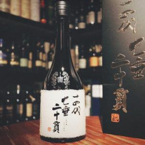 十四代 七垂二十貫 純米大吟釀 愛山米 高木酒造 山形縣 日本 JUYONDAI 清酒 Sake Japan