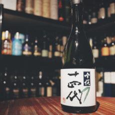 十四代 吟撰 生詰 吟釀 2020 山形縣 清酒 Sake 日本 Japan JUYONDAI