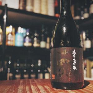 十四代 純米大吟釀 雪女神 2020 山形縣 清酒 Sake 日本 Japan JUYONDAI
