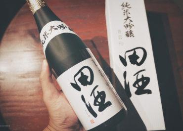田酒 純米大吟釀 百四拾