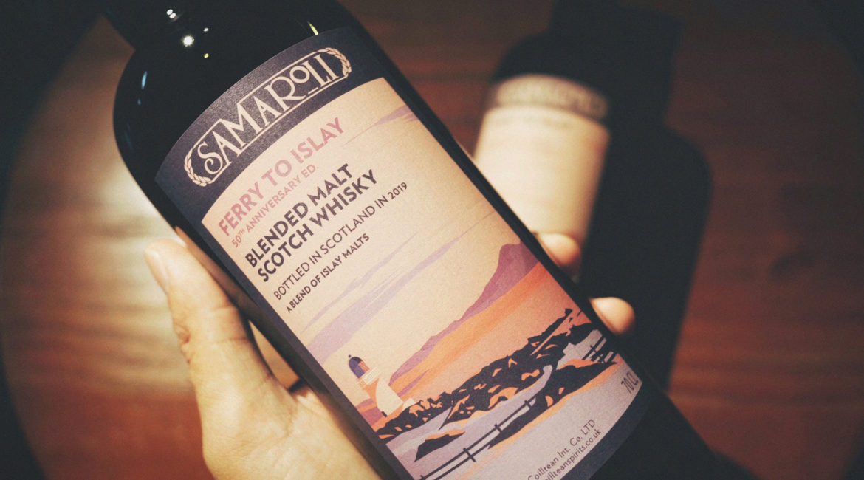 Samaroli Ferry To Islay Blended Malt Scotch Whisky (50th Anniversary Edition) Bowmore Laphroaig