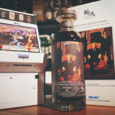 The Drunken Master x NeoGeo Edradour 2009 10 Year Old Single Malt Whisky (SNK 餓狼傳說 Fatal Fury Series One - Geese Howard)