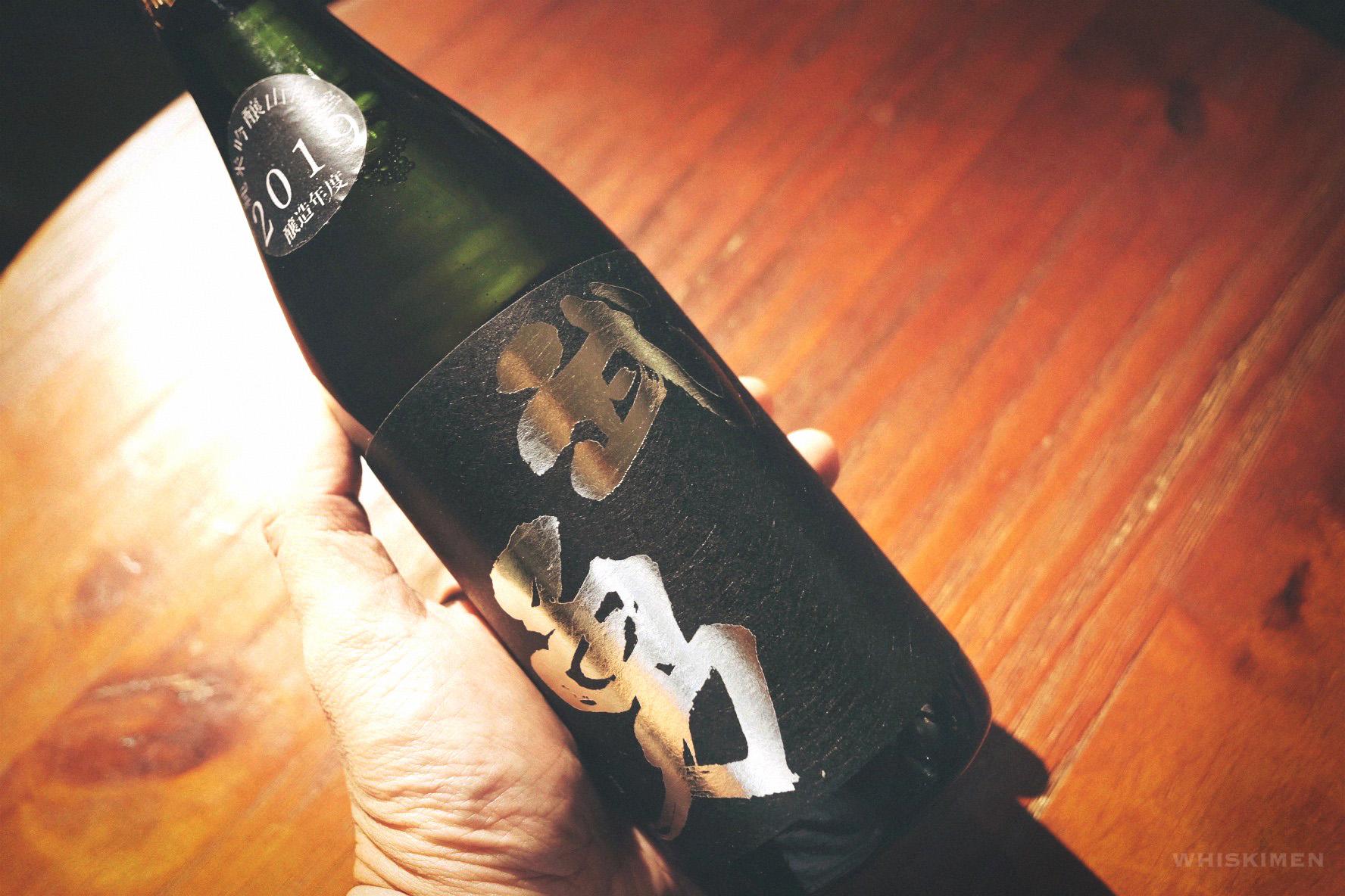 武勇 純米吟釀 山田錦, 清酒, 日本酒, sake, 2019, 武勇酒造, 茨城縣, 結城, 江戶