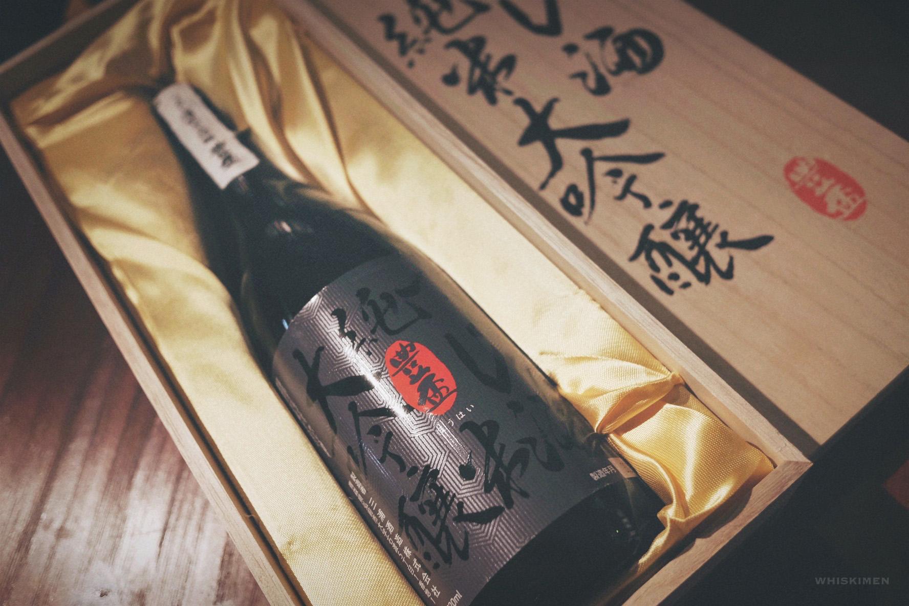 豐盃 つるし酒 純米大吟釀 山田錦 青森県 雫取 三浦酒造 日本酒 sake 清酒 日本 japan