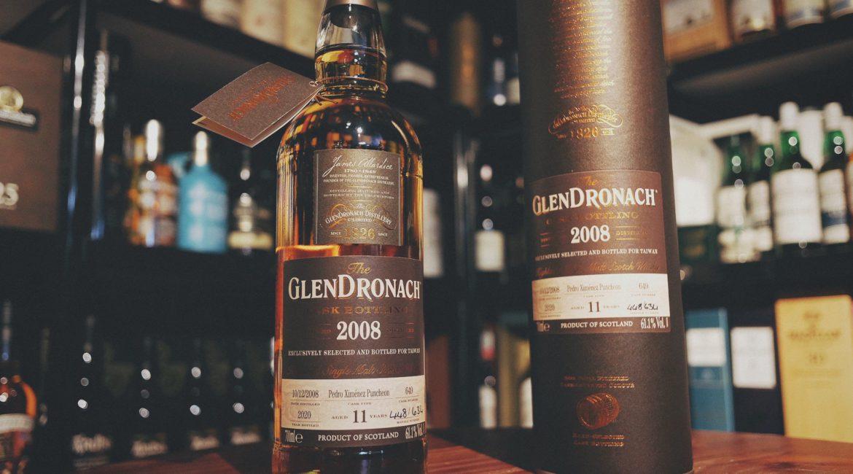 GlenDronach 2008 11 Year Old Single Malt Single Cask Whisky highland Pedro Ximénez Sherry Puncheon PX 2020