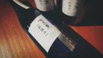 清酒, 日本酒, sake, Japan, Japanese, 日本, 水芭蕉, 純米吟釀, 生原酒, 直汲み, 群馬縣, 山田錦, 生酒, 永井酒造