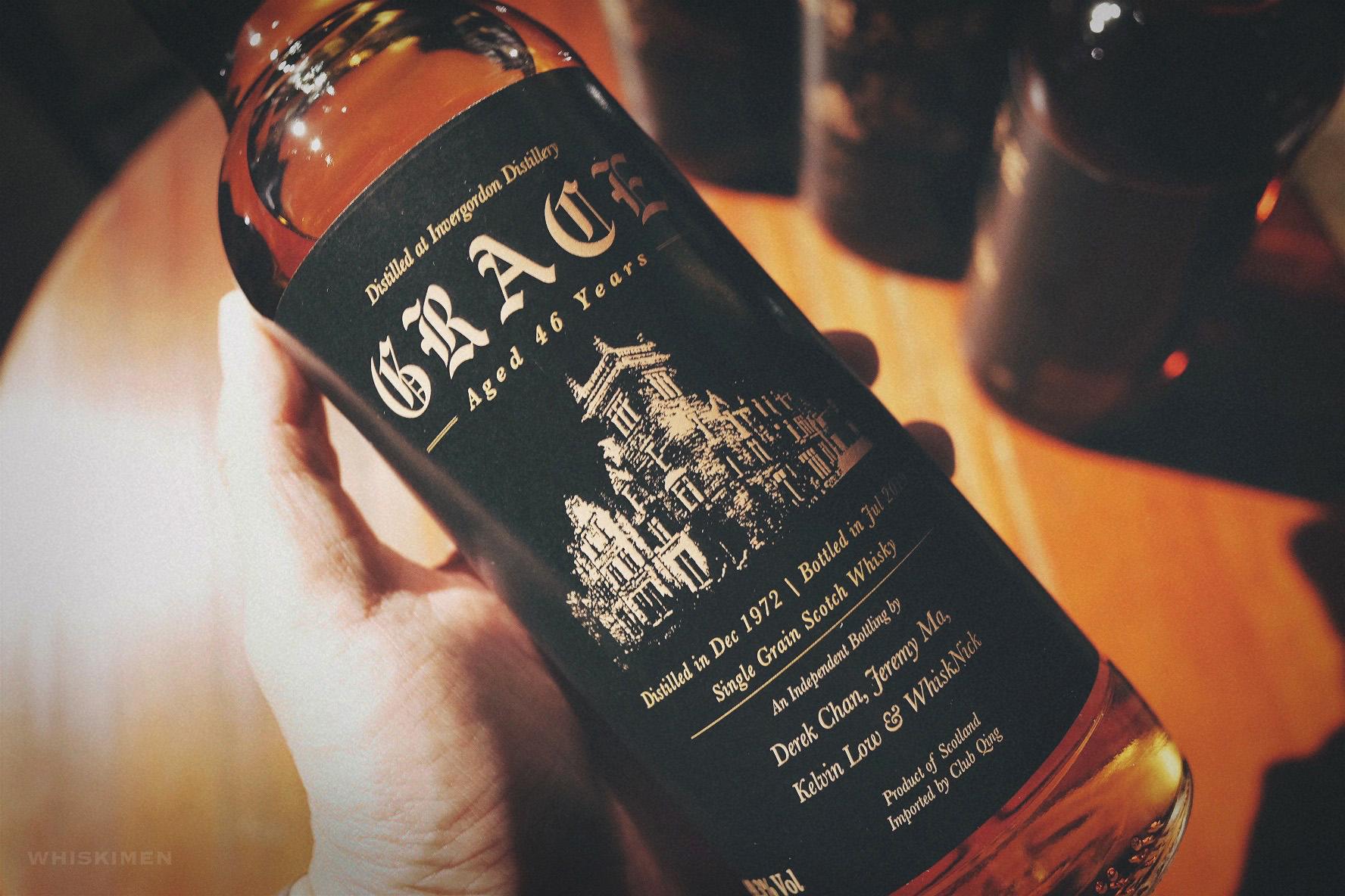 Invergordon 1972 46 Year Old Single Grain Scotch Whisky, 2019, highland, Derek Chan, Jeremy Ma, Kelvin Low, WhiskNick, Club Qing, Grace, hong kong, 香港