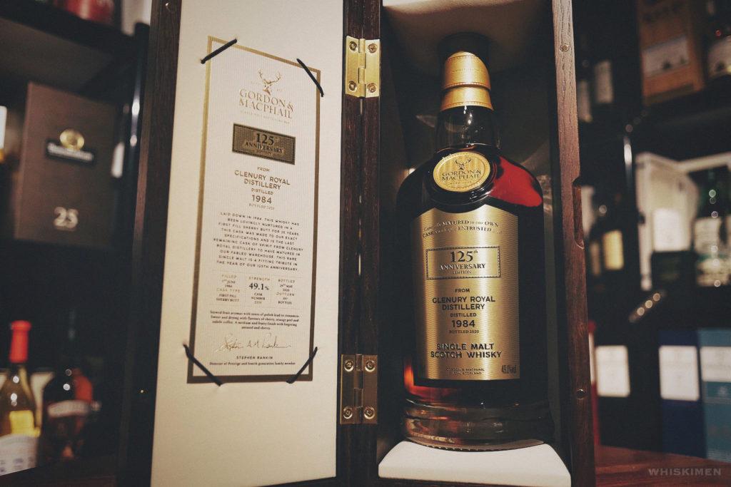 Gordon & MacPhail The Last Cask Series Glenury Royal 1984 Single Malt Scotch Whisky 125th Anniversary Edition