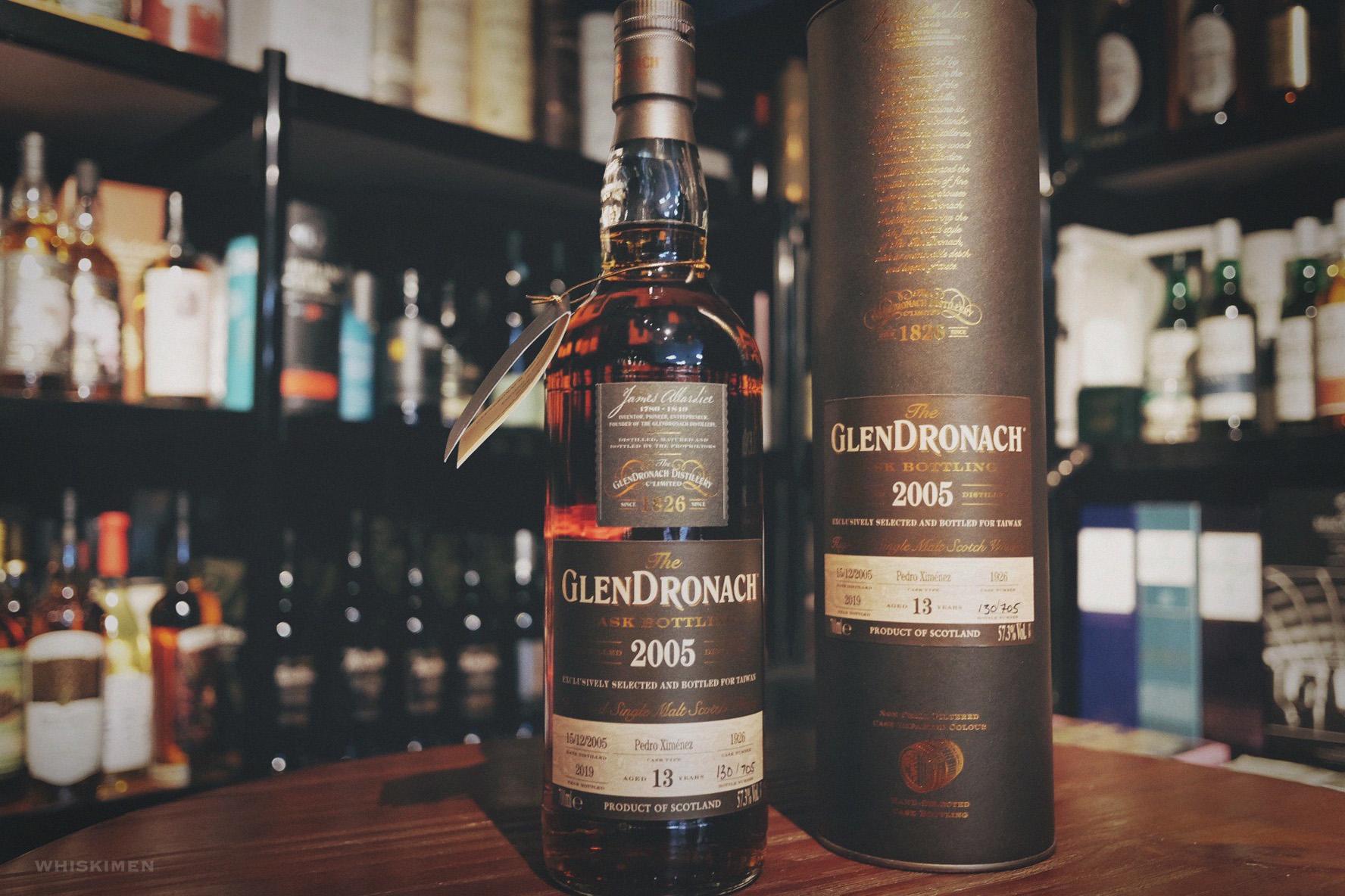 GlenDronach 2005 13 Year Old Single Malt Single Cask Whisky