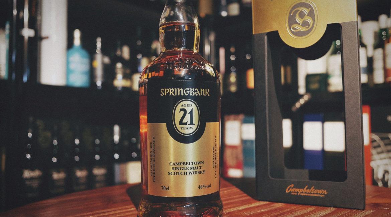 Springbank 21 Year Old Single Malt Scotch Whisky 2017 Edition