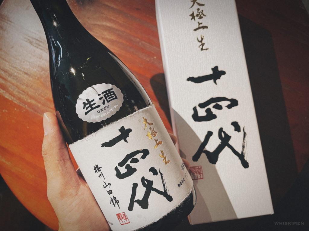 十四代 播州山田錦 大極上 生 純米大吟釀 清酒 Sake 日本 Japan