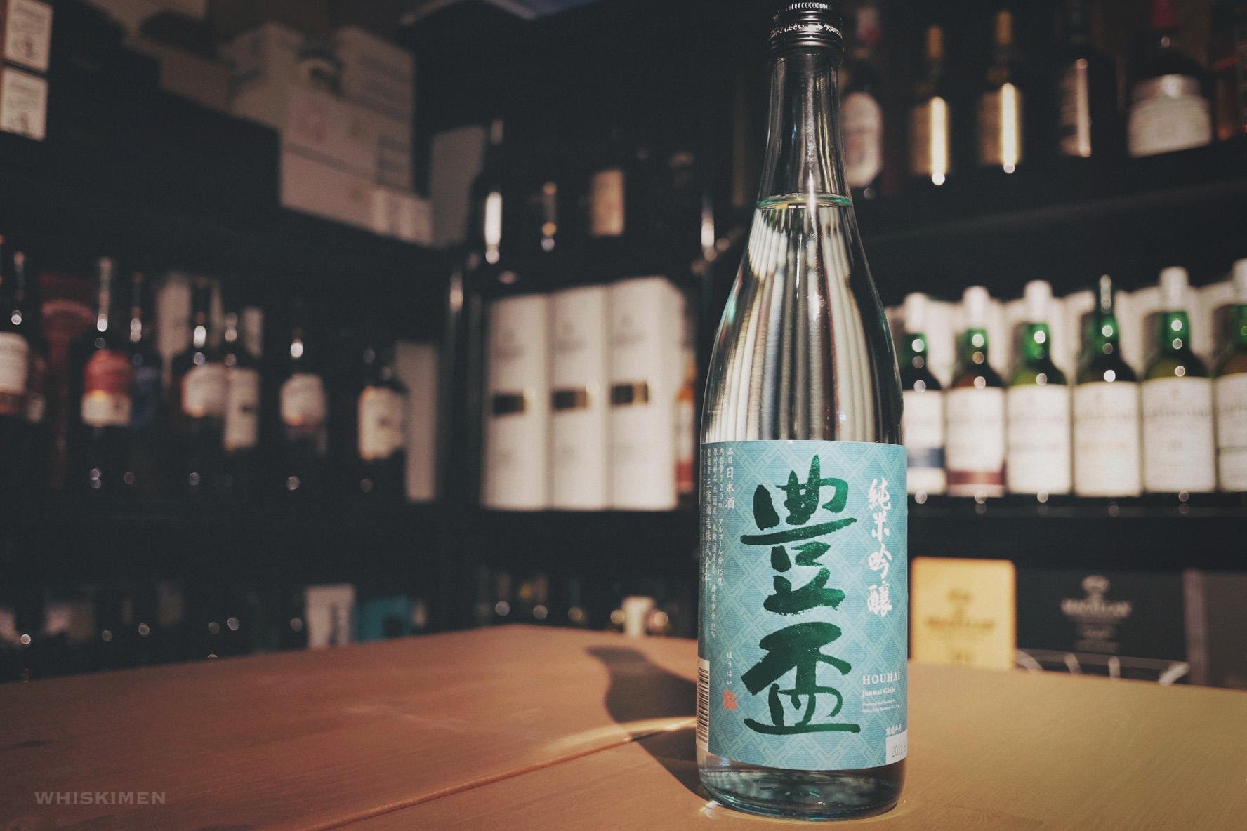 豐盃 純米吟釀 涼風 すずかぜ 青森県 三浦酒造 華想い, 豊盃米