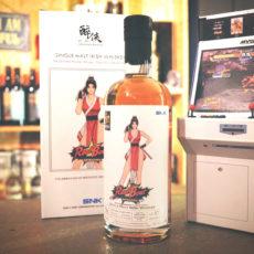 The Drunken Master x NeoGeo Cooley 2003 17 Year Old Single Malt Irish Whiskey (SNK 餓狼傳說 Fatal Fury Series Three - 不知火舞)